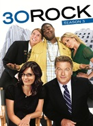 """30 Rock"" - DVD movie cover (xs thumbnail)"