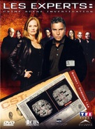 """CSI: Crime Scene Investigation"" - French Movie Cover (xs thumbnail)"