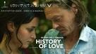 Zgodovina ljubezni - Norwegian Movie Poster (xs thumbnail)