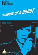 Shadow of a Doubt - British DVD movie cover (xs thumbnail)