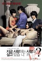 Jigeum sarangha-neun saramgwa salgo issumnika? - South Korean poster (xs thumbnail)