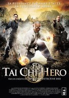 Tai Chi Hero - French DVD cover (xs thumbnail)