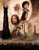 The Lord of the Rings: The Two Towers - Slovenian Movie Poster (xs thumbnail)