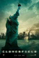 Cloverfield - German Teaser movie poster (xs thumbnail)