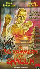 Shao Lin san shi liu fang - German VHS cover (xs thumbnail)