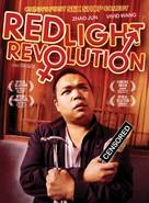Red Light Revolution - DVD movie cover (xs thumbnail)