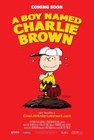 A Boy Named Charlie Brown - Re-release movie poster (xs thumbnail)