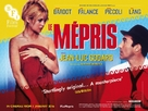 Le mépris - British Movie Poster (xs thumbnail)