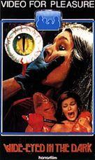 Gatti rossi in un labirinto di vetro - Dutch VHS cover (xs thumbnail)