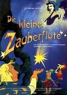 Die kleine Zauberflöte - German Movie Poster (xs thumbnail)