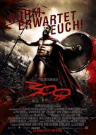 300 - German Movie Poster (xs thumbnail)