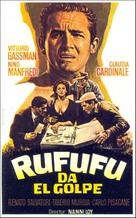 Audace colpo dei soliti ignoti - Spanish Movie Poster (xs thumbnail)