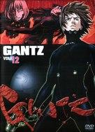 """Gantz"" - Japanese DVD cover (xs thumbnail)"