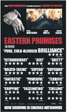Eastern Promises - British poster (xs thumbnail)