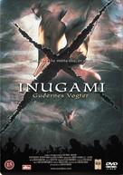 Inugami - Danish poster (xs thumbnail)