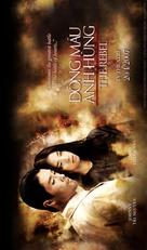 The Rebel - Vietnamese poster (xs thumbnail)