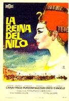 Nefertiti, regina del Nilo - Spanish Movie Poster (xs thumbnail)