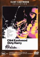 Dirty Harry - Australian DVD cover (xs thumbnail)