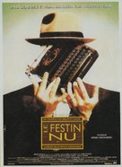 Naked Lunch - French Movie Poster (xs thumbnail)