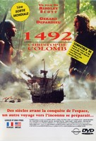 1492: Conquest of Paradise - French DVD movie cover (xs thumbnail)