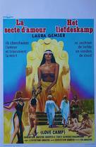 Die Todesgöttin des Liebescamps - Belgian Movie Poster (xs thumbnail)