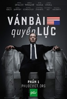 """House of Cards"" - Vietnamese Movie Poster (xs thumbnail)"