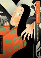 Jigokumon - DVD cover (xs thumbnail)