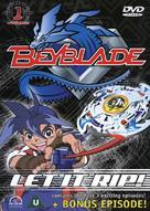 """Bakuten shoot beyblade"" - British DVD cover (xs thumbnail)"