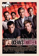 Ocean's Thirteen - Romanian Movie Poster (xs thumbnail)