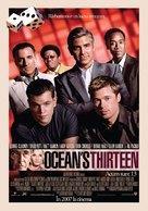 Ocean's Thirteen - Romanian Movie Poster (xs thumbnail)