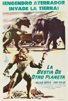 20 Million Miles to Earth - Argentinian Movie Poster (xs thumbnail)