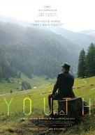 Youth - South Korean Movie Poster (xs thumbnail)