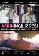 Broken English - Turkish Movie Poster (xs thumbnail)