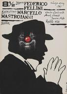 8½ - Polish Movie Poster (xs thumbnail)