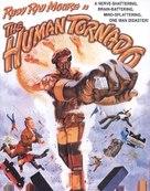 The Human Tornado - Movie Cover (xs thumbnail)