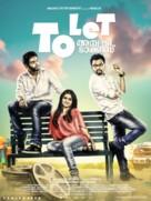 To Let Ambadi Talkies - Indian Movie Poster (xs thumbnail)