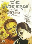 The Good Earth - German Movie Poster (xs thumbnail)