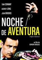 A Night of Adventure - Spanish DVD movie cover (xs thumbnail)