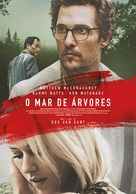 The Sea of Trees - Portuguese Movie Poster (xs thumbnail)