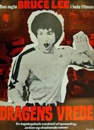 Si wang ta - Danish Movie Poster (xs thumbnail)