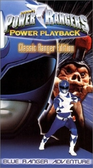 """""""Mighty Morphin' Power Rangers"""" - VHS movie cover (xs thumbnail)"""