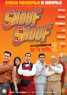 """""""Shouf shouf!"""" - Dutch Movie Cover (xs thumbnail)"""
