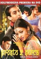 Hum Dil De Chuke Sanam - Polish Movie Cover (xs thumbnail)