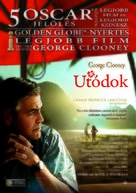 The Descendants - Hungarian Movie Poster (xs thumbnail)