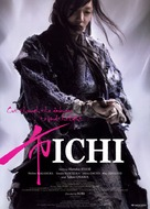 Ichi - Movie Poster (xs thumbnail)