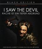 Akmareul boatda - Swiss Blu-Ray movie cover (xs thumbnail)