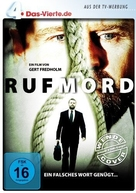 Dommeren - German DVD cover (xs thumbnail)