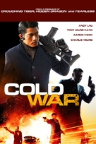 Cold War - Movie Cover (xs thumbnail)