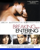 Breaking and Entering - Movie Cover (xs thumbnail)