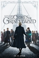 Fantastic Beasts: The Crimes of Grindelwald - Belgian Movie Poster (xs thumbnail)